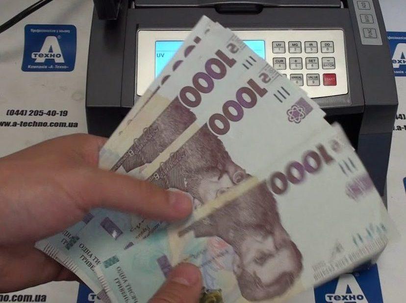 купити валюту Суми