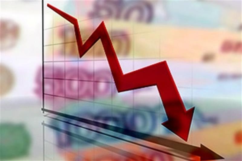 Обменники курса валют Сумы