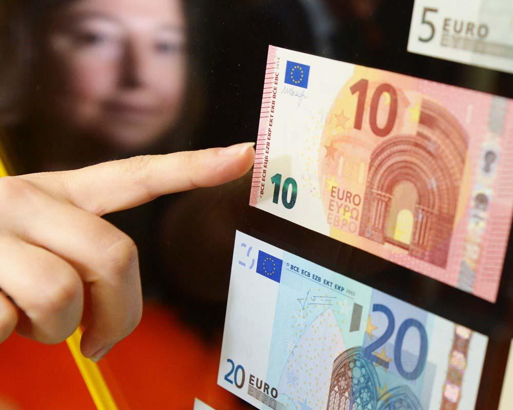 курс євро Суми