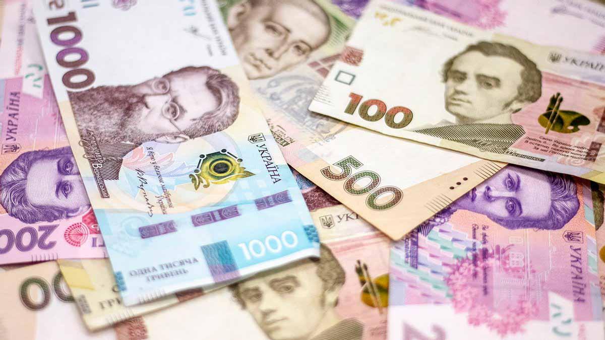 курс євро до гривні Суми